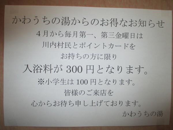 202032818233.JPG