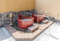かわうちの湯 釜湯のサムネイル画像のサムネイル画像