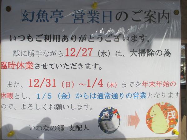 20171227124912.JPG