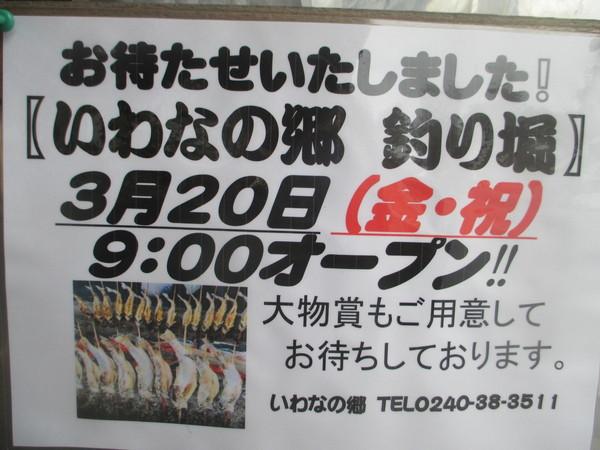 2020311111719.JPG